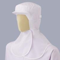 ミドリ安全 食品フード SH17W (ツバ付) マスク掛け マジック ホワイト フリー 3189103120 1着  (直送品)