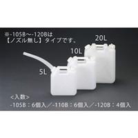 esco(エスコ) 20Lポリタンク(ポリエチレン製/ノズル無/4個) EA508AT-120B 1パック(4個) (直送品)