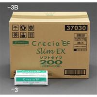 esco(エスコ) 218x170mmハンドタオル(200組/36パック) EA929AX-3B 1ケース(7200組) (直送品)