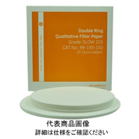 アズワン Double Ring 定性ろ紙 MEDIUM102 9cm 100枚入 1-2806-02 1箱(100枚入) 1-2806-02 (直送品)