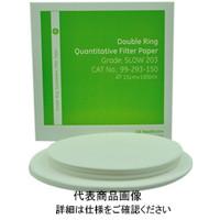 アズワン Double Ring 定量ろ紙 SLOW203 18cm 100枚入 1-2810-06 1箱(100枚入) 1-2810-06 (直送品)