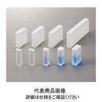 アズワン アズラボ 2面透明石英セル (100×10mm)  1-2902-09 1本 1-2902-09 (直送品)