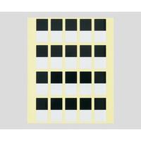 アズワン 隠ぺい率試験紙 シールタイプ 20枚/シート×100シート 1セット 1-3783-02 (直送品)