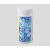日産化学工業 残留塩素試験紙アクアチェックSP アクアチェックSP 1箱(600枚) 1-7359-05 (直送品)