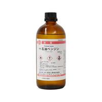 林純薬工業 石油ベンジン 特級 500mL CAS No:8030-30-6 1本 2-3127-22 (直送品)