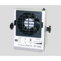 シシド静電気 卓上型イオナイザー BF-XMB 1台 1-8517-22 (直送品)
