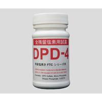 カスタム(CUSTOM) 残留塩素計DPD-4 1個 2-045-12 (直送品)