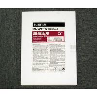 富士フイルム(FUJIFILM/フジフイルム) 圧力測定フィルム (プレシート) 超高圧用 HHS PS 1箱(5枚) 2-1583-01 (直送品)