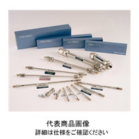 アズワン HPLCカラム(MG33μm) φ3.0×35mm  2-6631-03 1本 2-6631-03 (直送品)