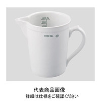アズワン 磁製ビーカー241a/4 1000mL 241a/4 1個 2-9034-03 (直送品)