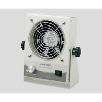 アズワン 静電気除去ブロアー SIB-10DC 1台 2-932-02 (直送品)