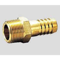 アズワン ホースニップルGHN-0212 黄銅製 1個 2-9390-04 (直送品)