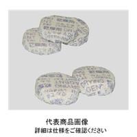 アズワン 乾燥剤ASーW1506  2-9394-02 1缶(1300個入) 2-9394-02 (直送品)