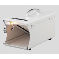 アズワン 小型卓上集塵機ハンディーダスター 1台 2-9515-01 (直送品)