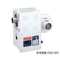 スイデン(Suiden) 熱風機 1.7m3/min 200℃ 単相100V SHD-1.3FII 1台 2-9991-01 (直送品)