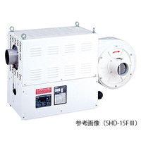 スイデン(Suiden) 熱風機 5.0m3/min 350℃ 三相200V SHD-9FII 1台 2-9991-05 (直送品)