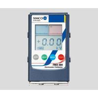 シムコジャパン(SIMCO) 静電気測定器 FMX-004 1台 6-7990-12 (直送品)
