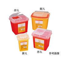 アズワン ディスポ針ボックス 赤色 1L 1個 8-7221-41 (直送品)