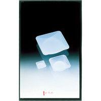 サンプラテック(SANPLATEC) 秤量皿S(バランストレー)500枚入り 9805 1組(500枚) 365-8694 (直送品)