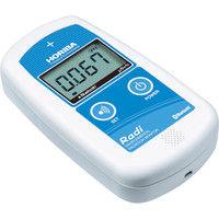 堀場製作所 環境放射線モニター(シンチレーション式) PA-1100 1台 416-6523 (直送品)