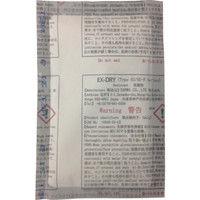 三和 高性能吸湿剤 EX-20SU-8P 28g×8個入り EX-20SU-8P 1袋(8個) 436-1245 (直送品)