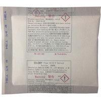 三和 高性能吸湿剤 EX-50SU-5P 70g×5個入り EX-50SU-5P 1袋(5個) 436-1253 (直送品)