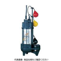 川本製作所 川本 排水用樹脂製水中ポンプ(汚物用)  WUO34060.15SLNG 1台 478-4430 (直送品)