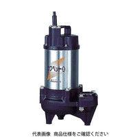 川本製作所 川本 排水用樹脂製水中ポンプ(汚物用)  WUO34060.25S 1台 478-4448 (直送品)