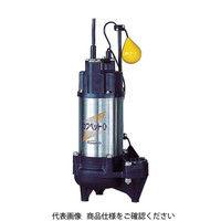川本製作所 川本 排水用樹脂製水中ポンプ(汚物用)  WUO34060.25SLG 1台 478-4456 (直送品)