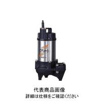 川本製作所 川本 排水用樹脂製水中ポンプ(汚物用)  WUO35050.4SG 1台 478-4502 (直送品)