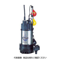 川本製作所 川本 排水用樹脂製水中ポンプ(汚水用)  WUP35050.4TLNG 1台 478-5061 (直送品)