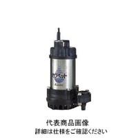 川本製作所 川本 排水用樹脂製水中ポンプ(汚水用)  WUP35050.75G 1台 478-5070 (直送品)