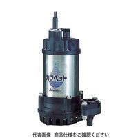 川本製作所 川本 排水用樹脂製水中ポンプ(汚水用)  WUP35060.4SG 1台 478-5100 (直送品)