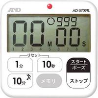 エー・アンド・デイ(A&D) 多機能 防水タイマー(100分計) AD5709TL 1個 480-8428 (直送品)