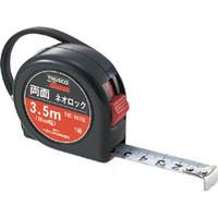 トラスコ中山(TRUSCO) 両面ネオロック 16mm幅 3.5m TRC-1635L 1セット(2個) 276-0614 (直送品)