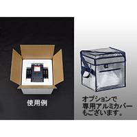サンプラテック TACPack0208(定温小口輸送パッケージ)0 208FHーAL 27570 1個  (直送品)