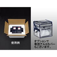 サンプラテック TACPack0208(定温小口輸送パッケージ)0 208FーAL 27571 1個  (直送品)