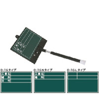 土牛産業 伸縮式ビューボード・グリーン Dー1GN  02468 1セット(2個入)  (直送品)
