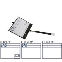 土牛産業 伸縮式ビューボード・ホワイト Dー2W  02472 1セット(2個入)  (直送品)