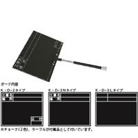 土牛産業 伸縮式黒板 K・Dー3N  02485 1個  (直送品)