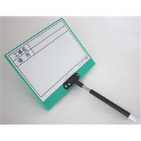 土牛産業 伸縮式ビューボード・ホワイト Dー3WN  02565 1個  (直送品)