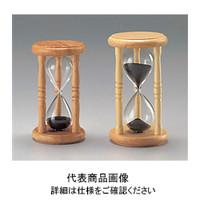 アズワン 砂時計 1分 1ー464ー01 1セット(2台入) 1ー464ー01 (直送品)