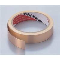 アズワン 銅箔粘着テープ 831S 6ー6926ー01 1セット(60m:20m入×3巻) 6ー6926ー01 (直送品)