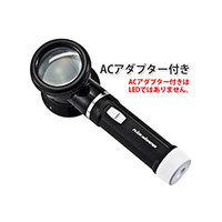 池田レンズ ライト付ルーペ LED  M-88AC 1個  (直送品)