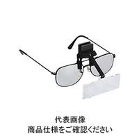 池田レンズ 双眼メガネルーペ  HF-20C 1個  (直送品)