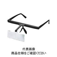 池田レンズ 双眼メガネルーペ  HF-10C 1個  (直送品)