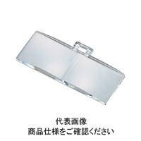 池田レンズ 双眼メガネルーペ用交換レンズ  HF-B1 1個  (直送品)