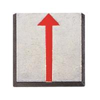 コノエ マスターライン Mー10  57 0200-0073 1セット(16枚:4枚入×4パック)  (直送品)