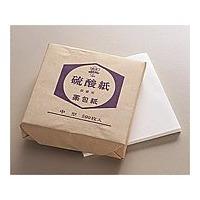 アズワン 薬包紙(硫酸紙) 大 120×120mm 1セット(2500枚:500枚×5箱) 1-4561-03 (直送品)