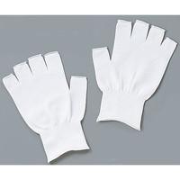 アズワン アズピュア インナー手袋 指先無し フリー 10双 20枚 1セット(100枚:20枚×5袋) 1-4293-01 (直送品)